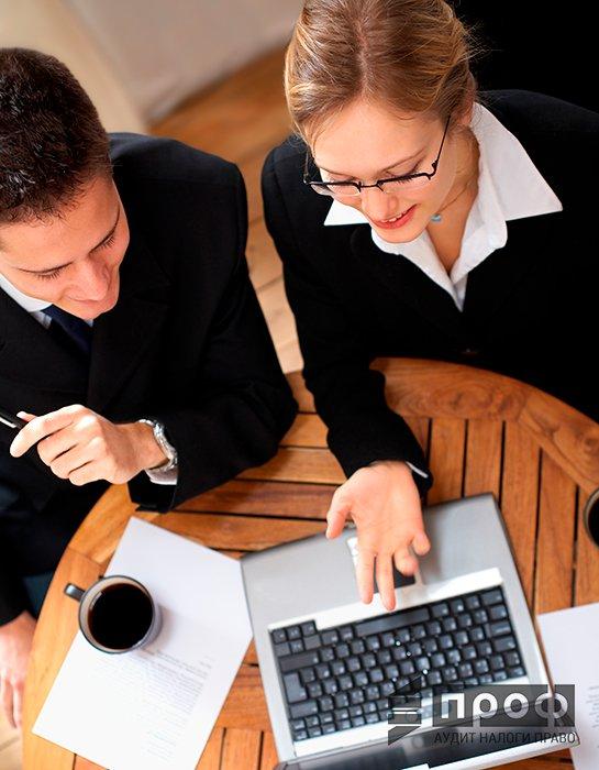Восстановление бухгалтерского и налогового учета для юридических лиц уточненная декларация енвд